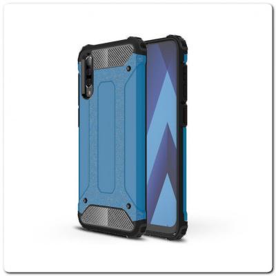 Противоударный Armor Guard Комбо Пластик + TPU Защитный Чехол для Samsung Galaxy A50 Голубой