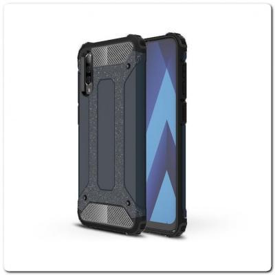 Противоударный Armor Guard Комбо Пластик + TPU Защитный Чехол для Samsung Galaxy A50 Синий
