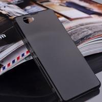 Ультратонкий кейс чехол для Sony Xperia Z1 Compact черный