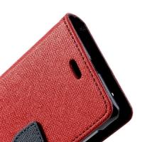 Flip чехол книжка для Sony Xperia L красный