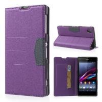 Чехол книжка флип для Sony Xperia Z1 фиолетовый
