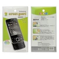 Защитная пленка для Sony Xperia P матовая