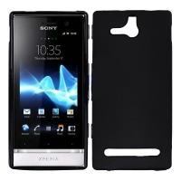 Силиконовый чехол бампер для Sony Xperia U черный