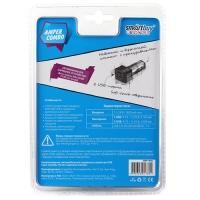 Зарядка от прикуривателя на 2 USB Smartbuy c micro usb кабелем/ Автомобильное зарядное устройство