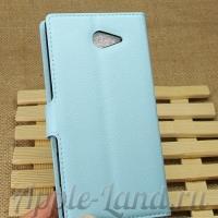 Чехол книжка для Sony Xperia M2, Xperia M2 Dual кожаный флип голубой