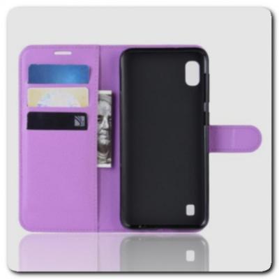 Чехол Книжка Book Wallet с Визитницей и Кошельком для Samsung Galaxy A10 Фиолетовый