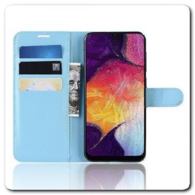 Чехол Книжка Book Wallet с Визитницей и Кошельком для Samsung Galaxy A50 Голубой