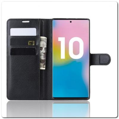Чехол Книжка Book Wallet с Визитницей и Кошельком для Samsung Galaxy Note 10+ / Note 10 Plus Черный