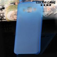 Ультратонкий пластиковый чехол для Samsung Galaxy A3 синий