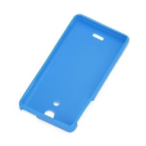 Силиконовый чехол для Sony Xperia ZR голубой
