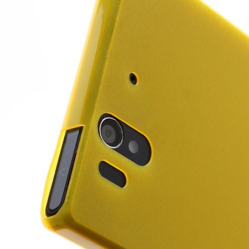 Ультратонкий кейс чехол для Sony Xperia Z желтый