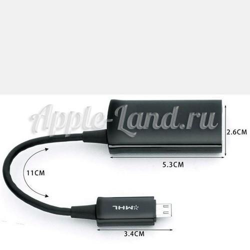 MHL HDTV ADAPTER для Samsung подключение к TV HDMI