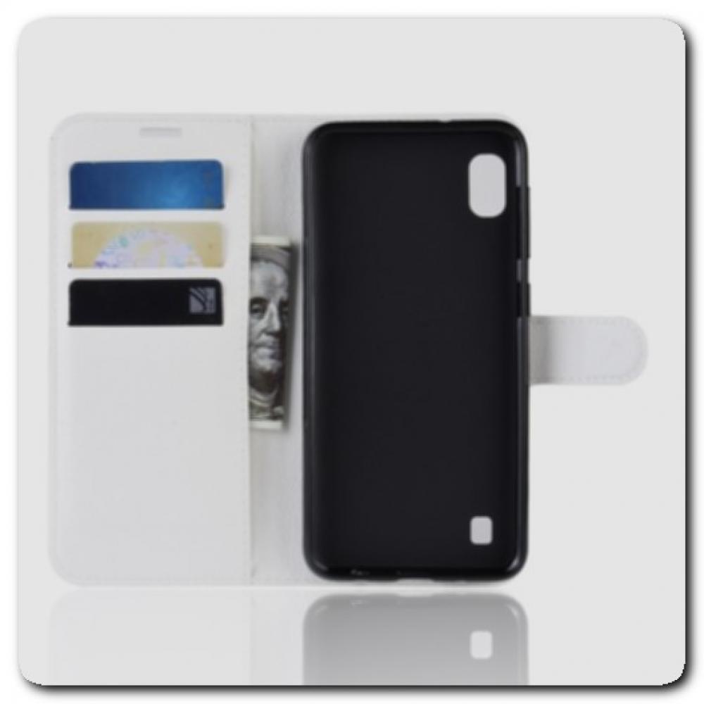 Чехол Книжка Book Wallet с Визитницей и Кошельком для Samsung Galaxy A10 Белый