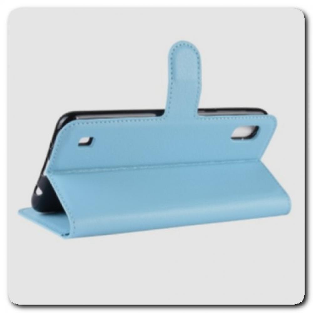 Чехол Книжка Book Wallet с Визитницей и Кошельком для Samsung Galaxy A10 Голубой