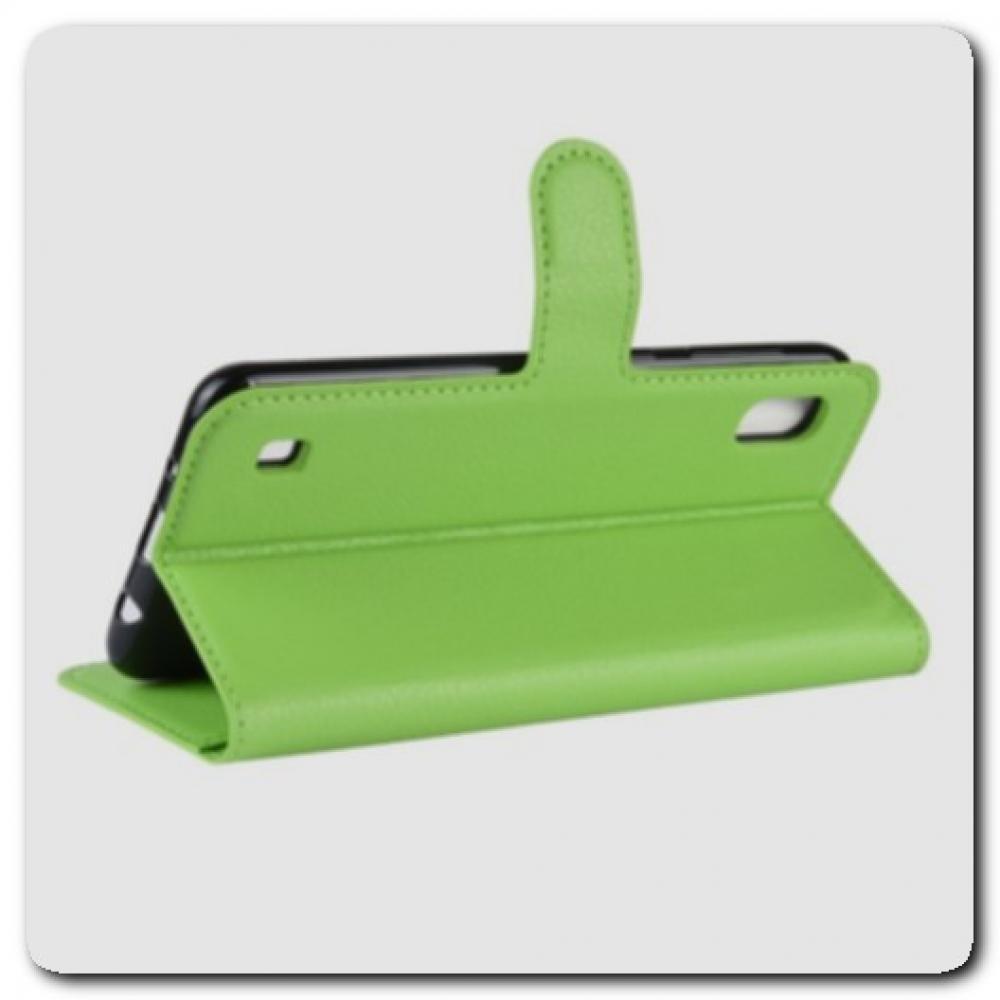 Чехол Книжка Book Wallet с Визитницей и Кошельком для Samsung Galaxy A10 Зеленый