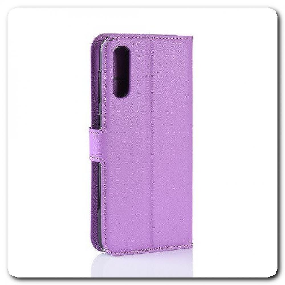 Чехол Книжка Book Wallet с Визитницей и Кошельком для Samsung Galaxy A50 Фиолетовый