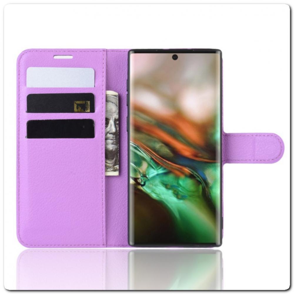 Чехол Книжка Book Wallet с Визитницей и Кошельком для Samsung Galaxy Note 10 Фиолетовый