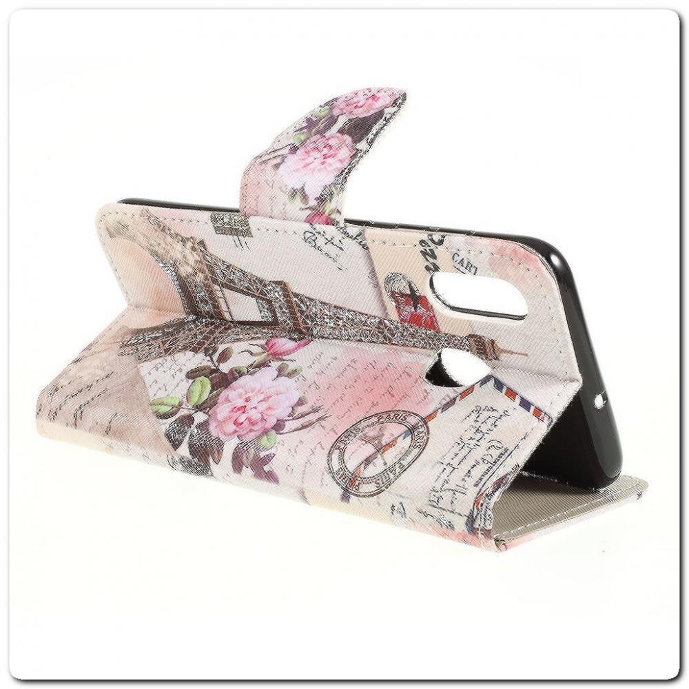 Чехол Книжка Color Wallet с Магнитным Язычком для Samsung Galaxy A30 / Galaxy A20 с Рисунком Эйфелева Башня