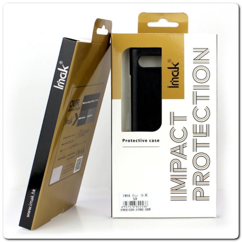 IMAK Ruiy PU Кожаный Чехол из Ударопрочного Пластика для Samsung Galaxy A80 - Черный