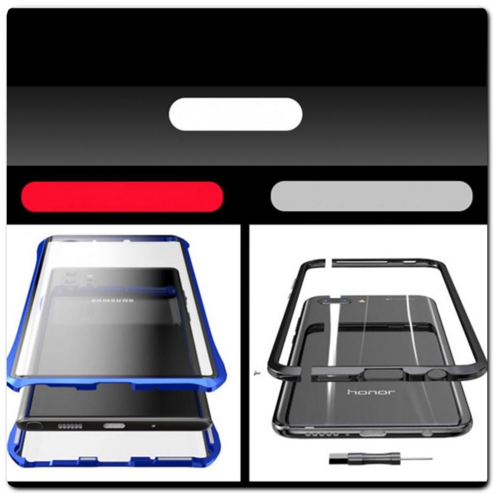 Магнитный Металлический Бампер Чехол для Samsung Galaxy Note 10 Стеклянная Задняя Панель Черный