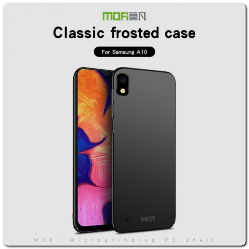 Матовый Ультратонкий Пластиковый Mofi Чехол для Samsung Galaxy A10 Черный