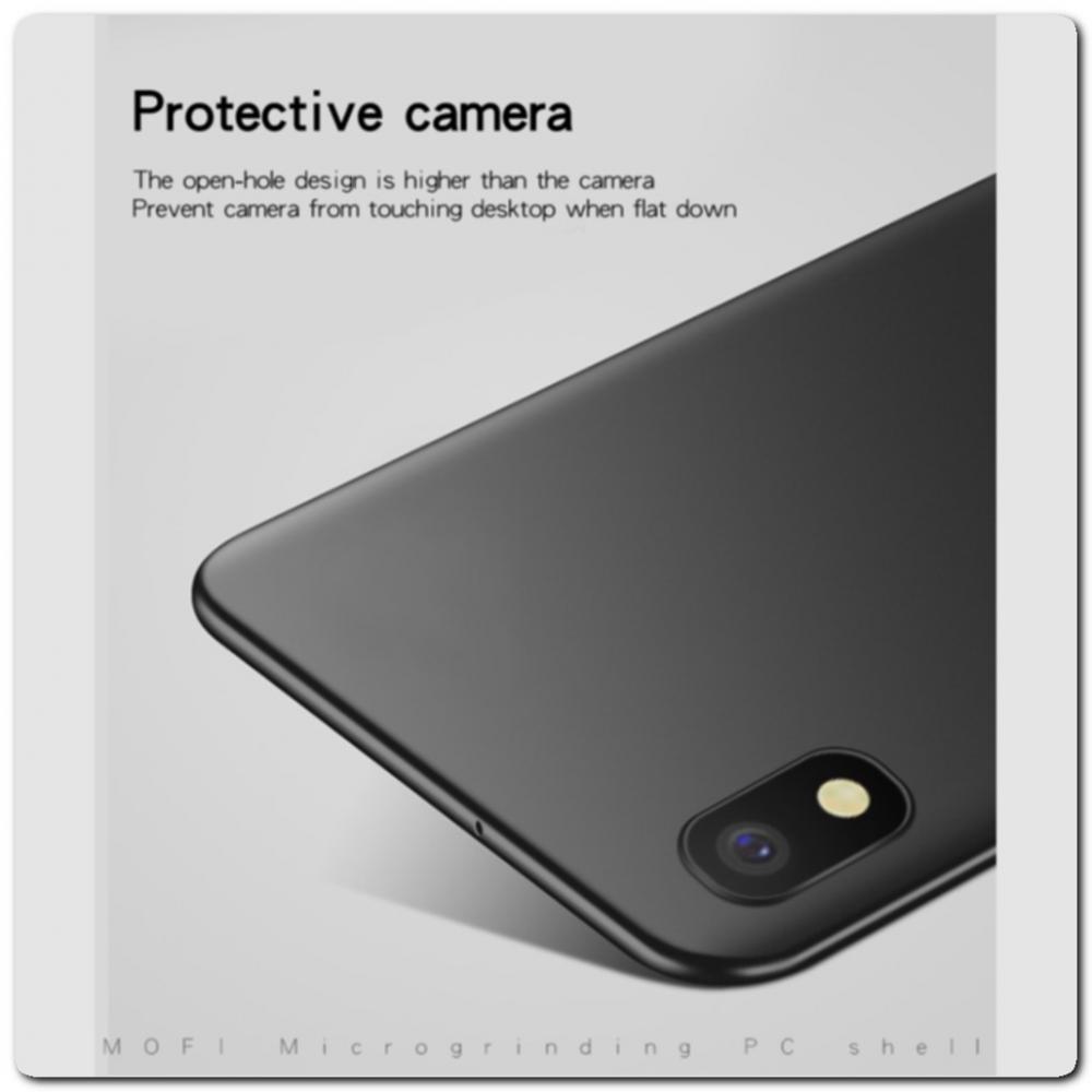 Матовый Ультратонкий Пластиковый Mofi Чехол для Samsung Galaxy A10 Красный