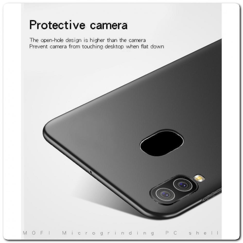 Матовый Ультратонкий Пластиковый Mofi Чехол для Samsung Galaxy A30 / Galaxy A20 Черный