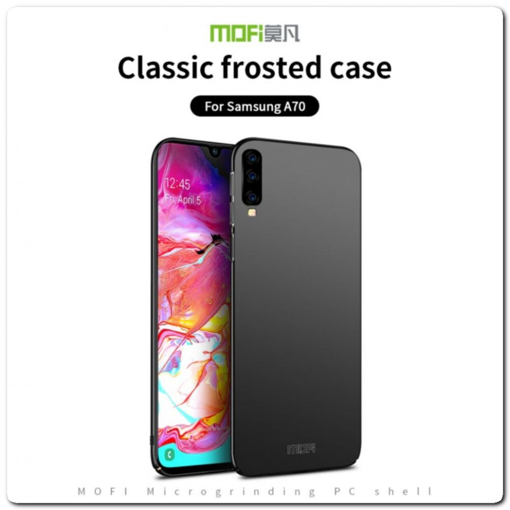Матовый Ультратонкий Пластиковый Mofi Чехол для Samsung Galaxy A70 Красный