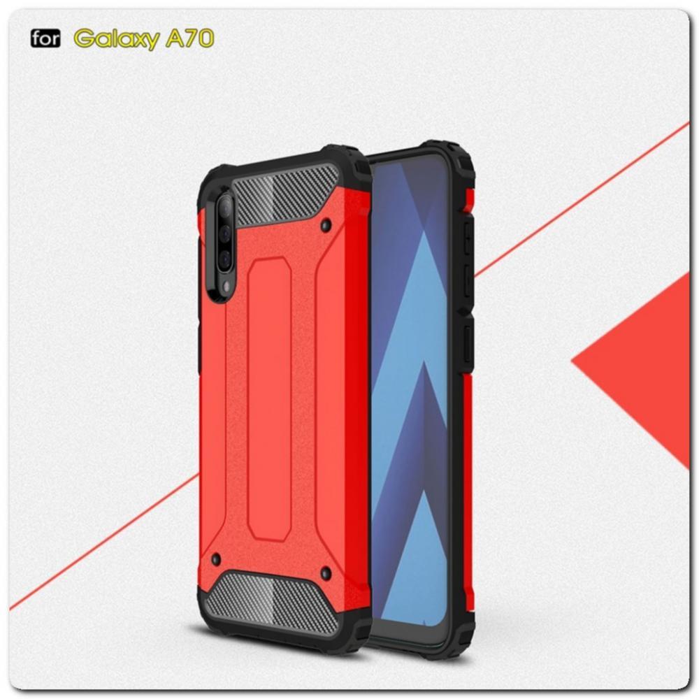 Противоударный Armor Guard Комбо Пластик + TPU Защитный Чехол для Samsung Galaxy A70 Красный