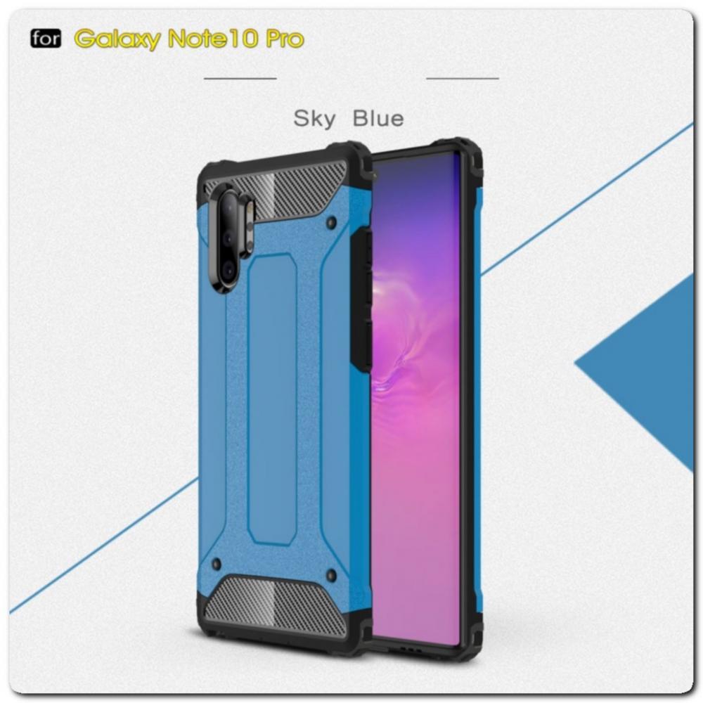 Противоударный Armor Guard Комбо Пластик + TPU Защитный Чехол для Samsung Galaxy Note 10+ / Note 10 Plus Синий