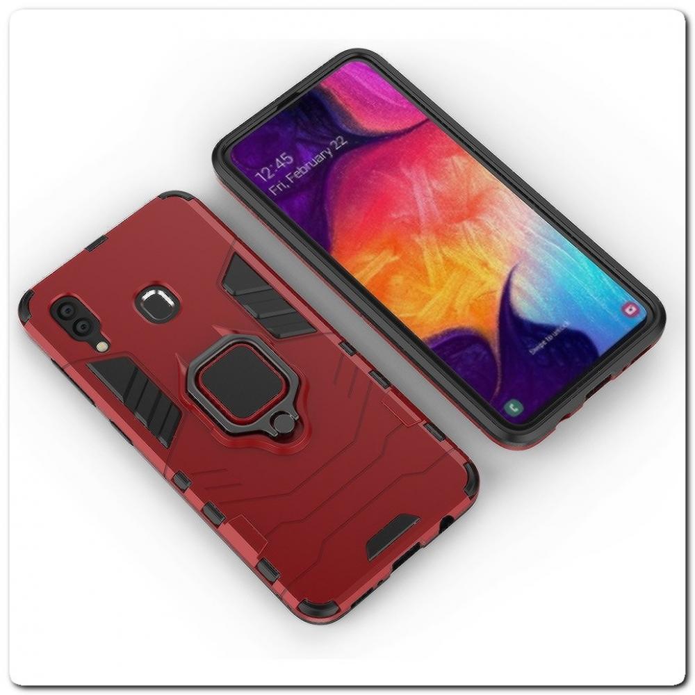 Противоударный Чехол Hybrid Ring с Кольцом для Samsung Galaxy A30 / Galaxy A20 и Металлической Пластиной для Магнитного Держателя Красный