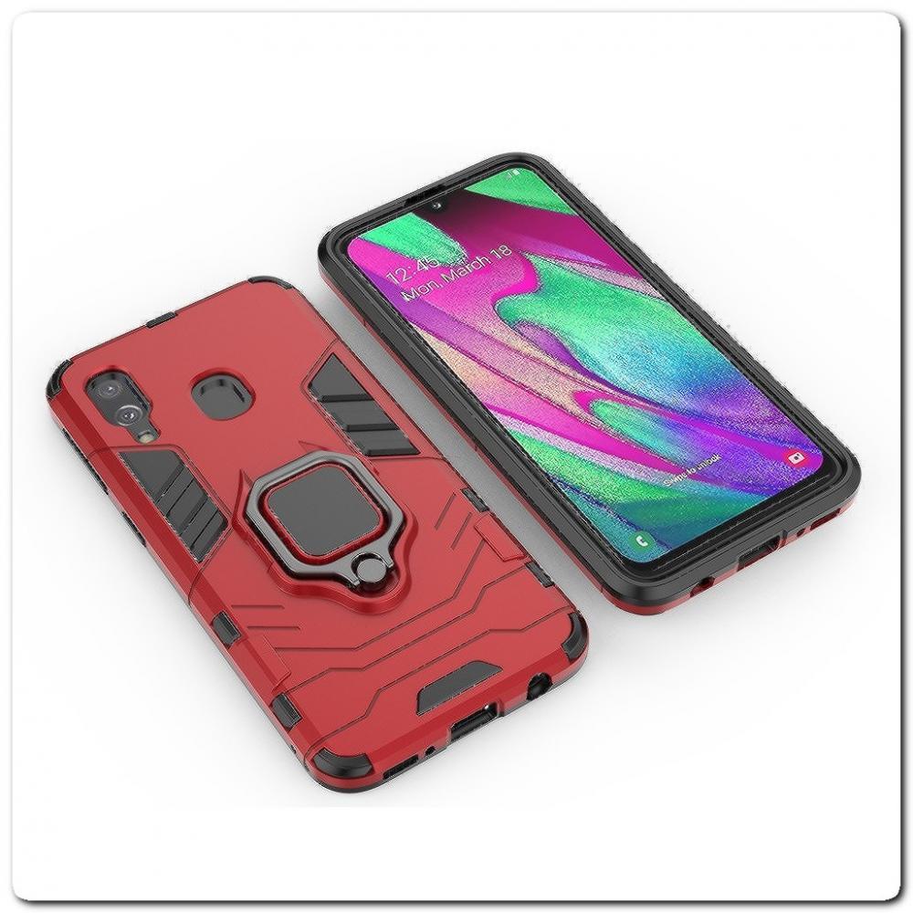 Противоударный Чехол Hybrid Ring с Кольцом для Samsung Galaxy A40 и Металлической Пластиной для Магнитного Держателя Красный