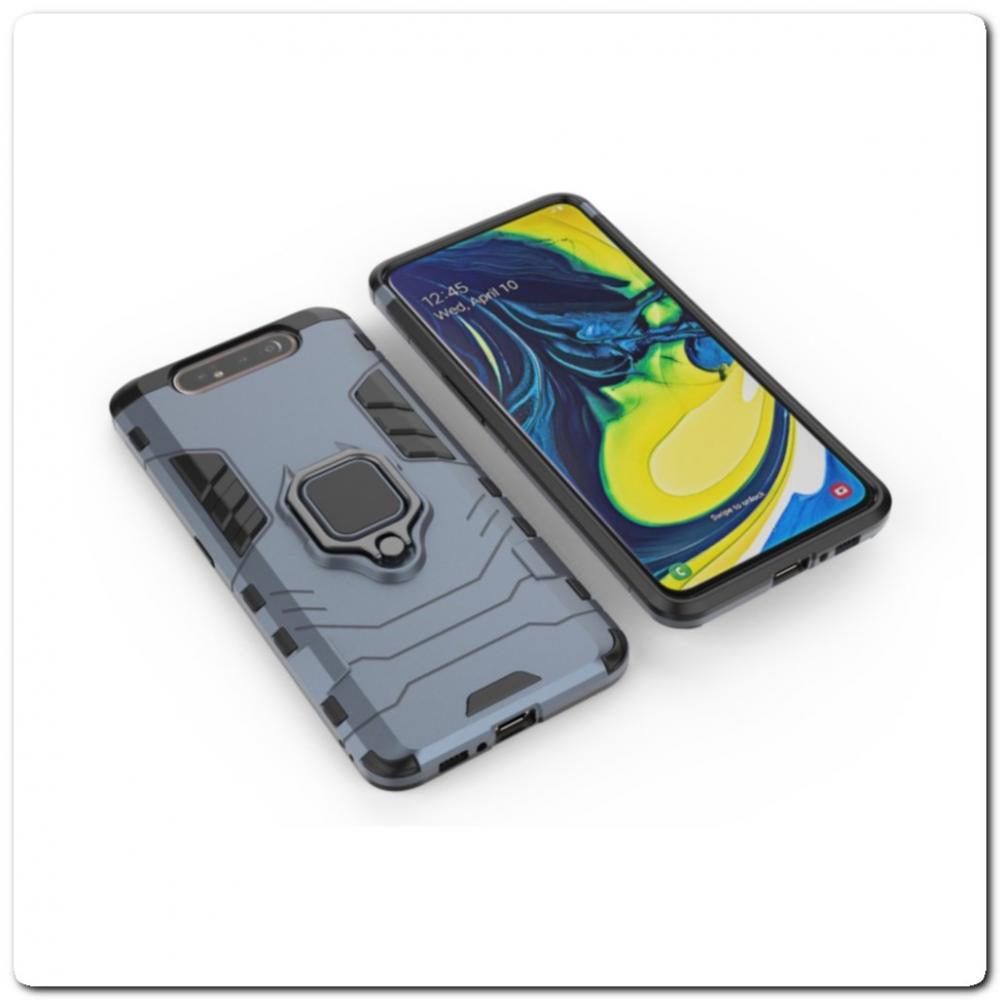 Противоударный Чехол Hybrid Ring с Кольцом для Samsung Galaxy A80 и Металлической Пластиной для Магнитного Держателя Синий