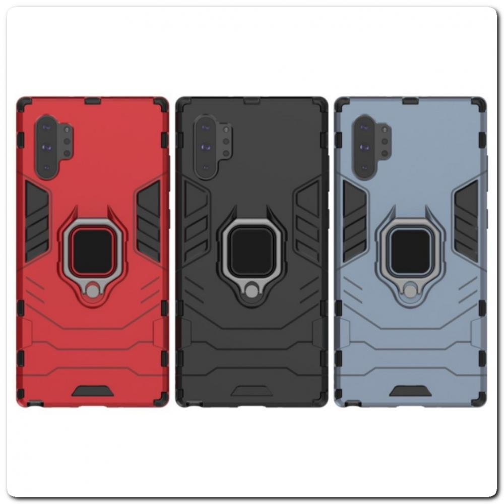 Противоударный Чехол Hybrid Ring с Кольцом для Samsung Galaxy Note 10+ / Note 10 Plus и Металлической Пластиной для Магнитного Держателя Черный