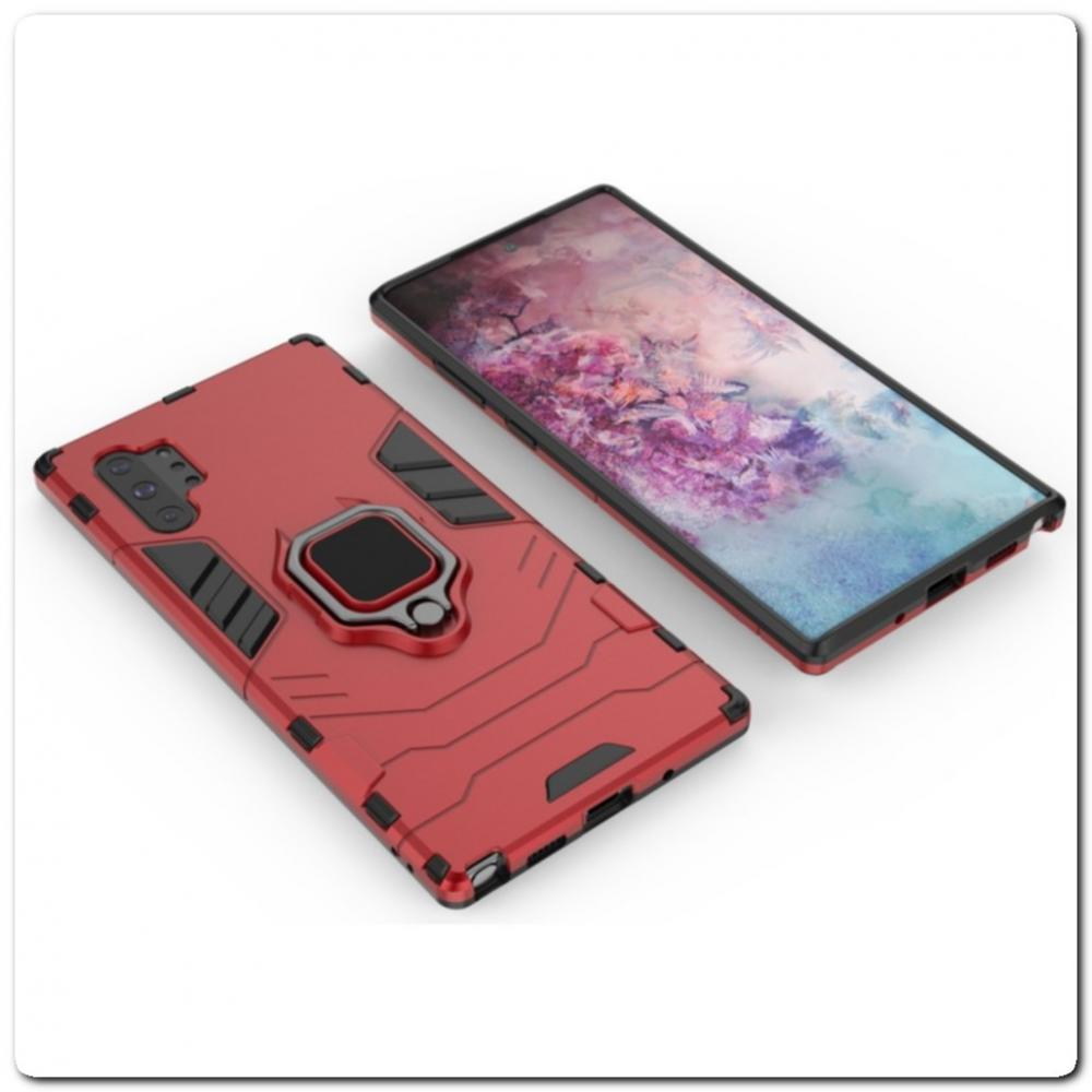 Противоударный Чехол Hybrid Ring с Кольцом для Samsung Galaxy Note 10+ / Note 10 Plus и Металлической Пластиной для Магнитного Держателя Красный
