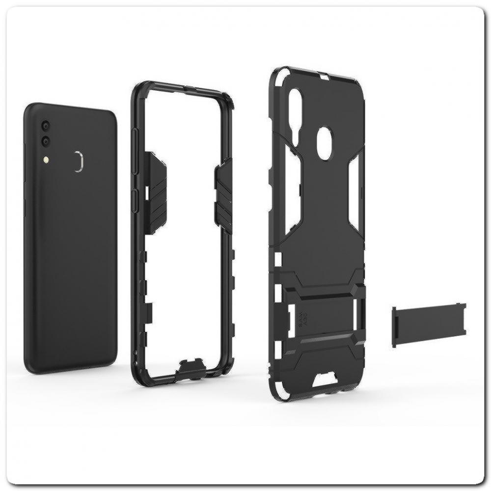 Противоударный Пластиковый Двухслойный Защитный Чехол для Samsung Galaxy A30 / Galaxy A20 с Подставкой Черный
