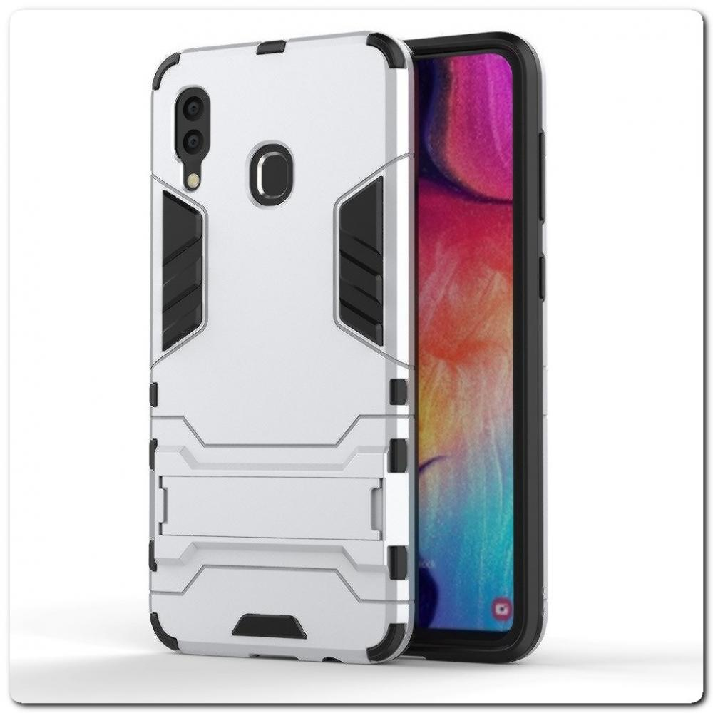 Противоударный Пластиковый Двухслойный Защитный Чехол для Samsung Galaxy A30 / Galaxy A20 с Подставкой Серебряный