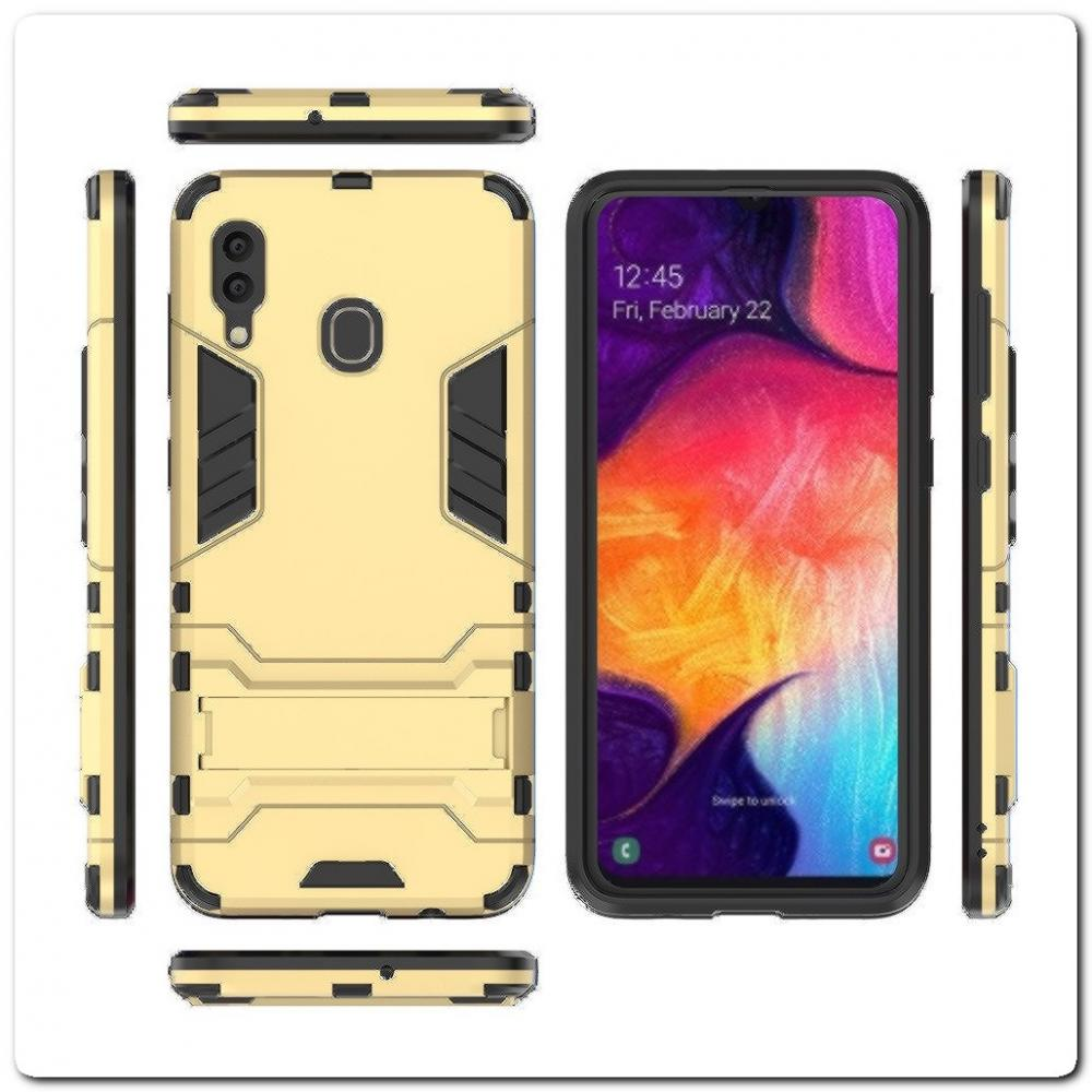 Противоударный Пластиковый Двухслойный Защитный Чехол для Samsung Galaxy A30 / Galaxy A20 с Подставкой Золотой