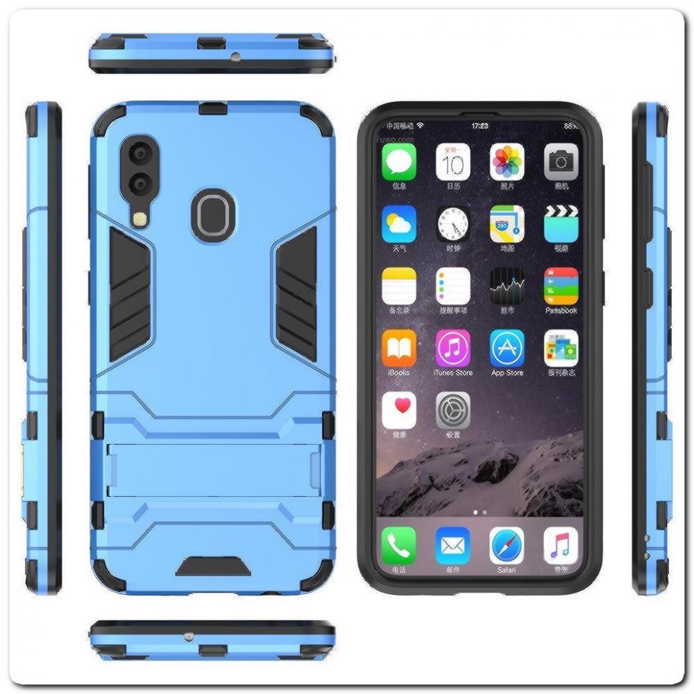 Противоударный Пластиковый Двухслойный Защитный Чехол для Samsung Galaxy A40 с Подставкой Голубой