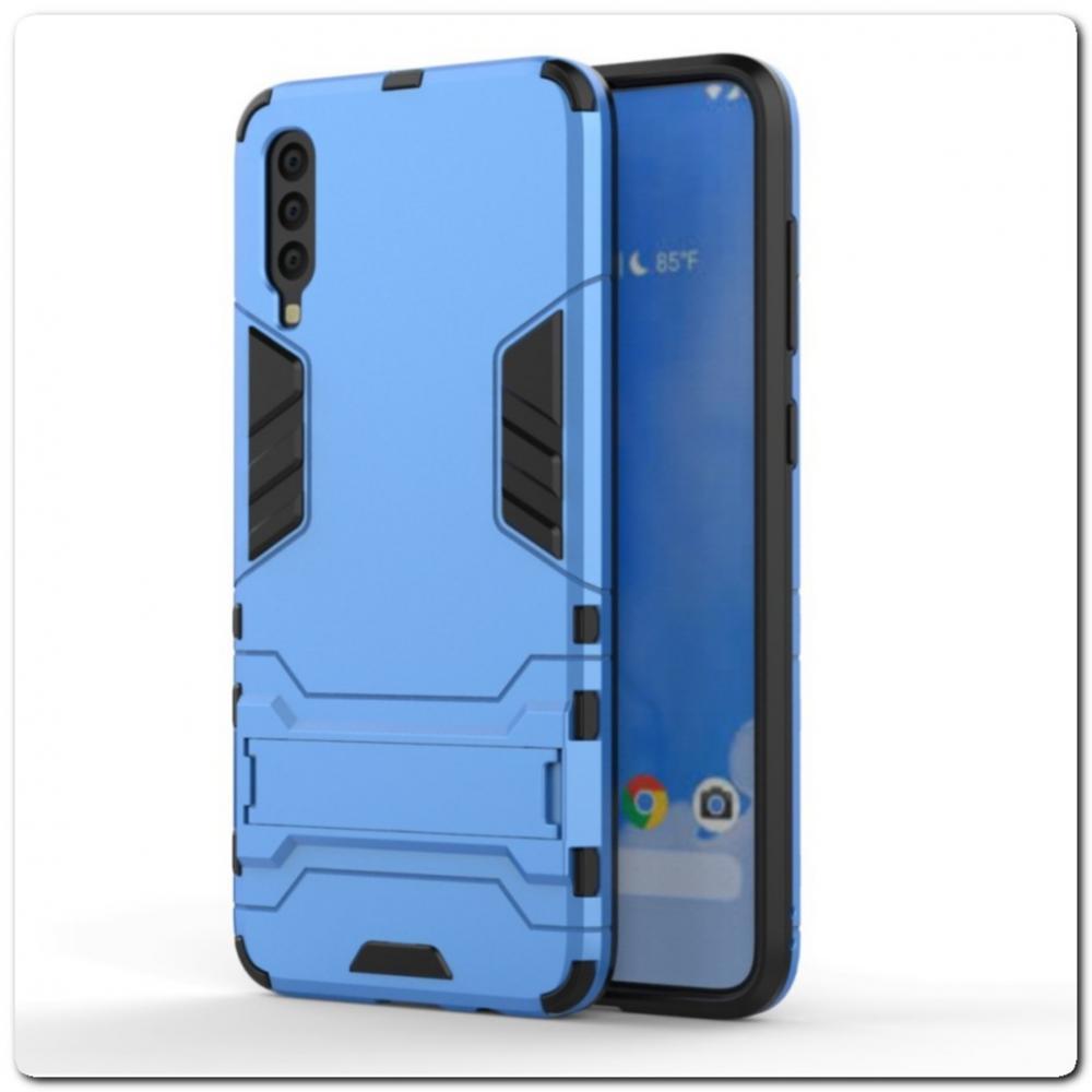 Противоударный Пластиковый Двухслойный Защитный Чехол для Samsung Galaxy A70 с Подставкой Голубой