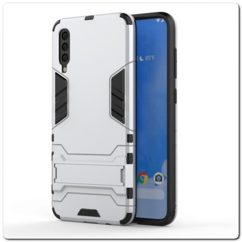 Противоударный Пластиковый Двухслойный Защитный Чехол для Samsung Galaxy A70 с Подставкой Серебряный