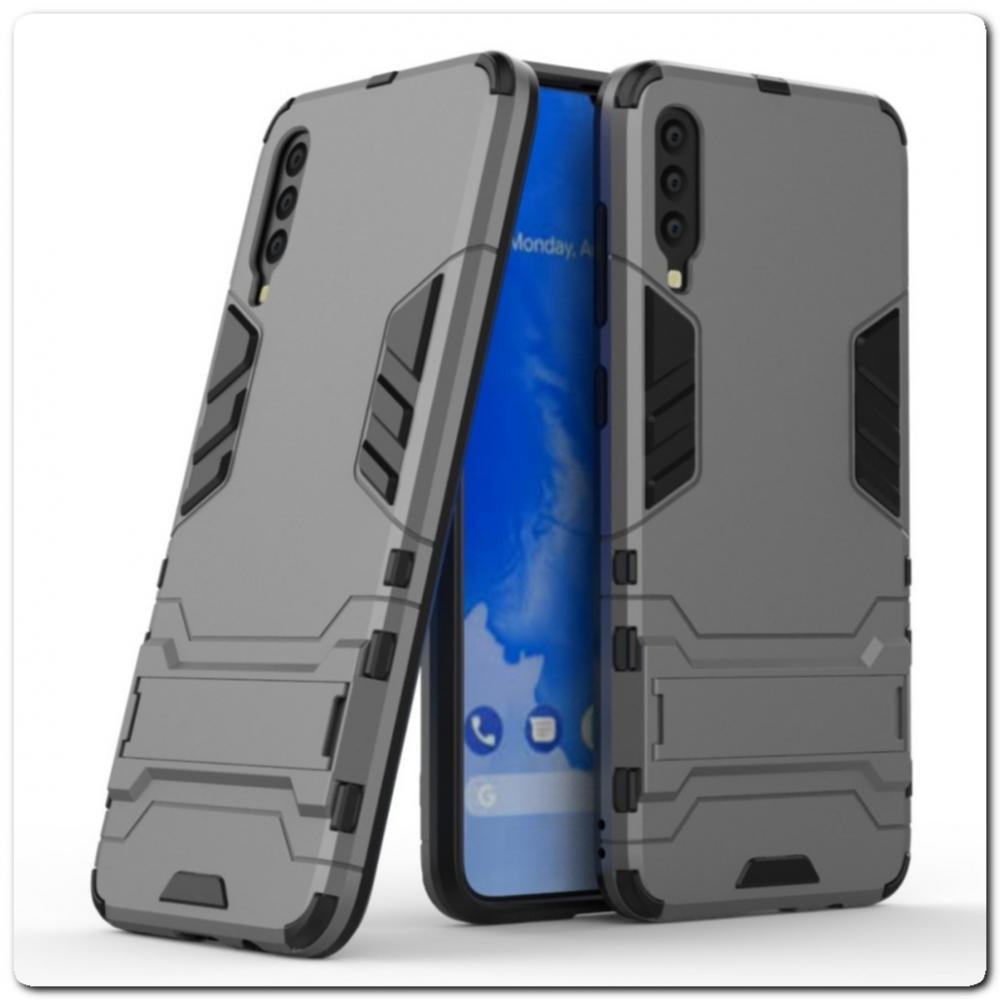 Противоударный Пластиковый Двухслойный Защитный Чехол для Samsung Galaxy A70 с Подставкой Серый