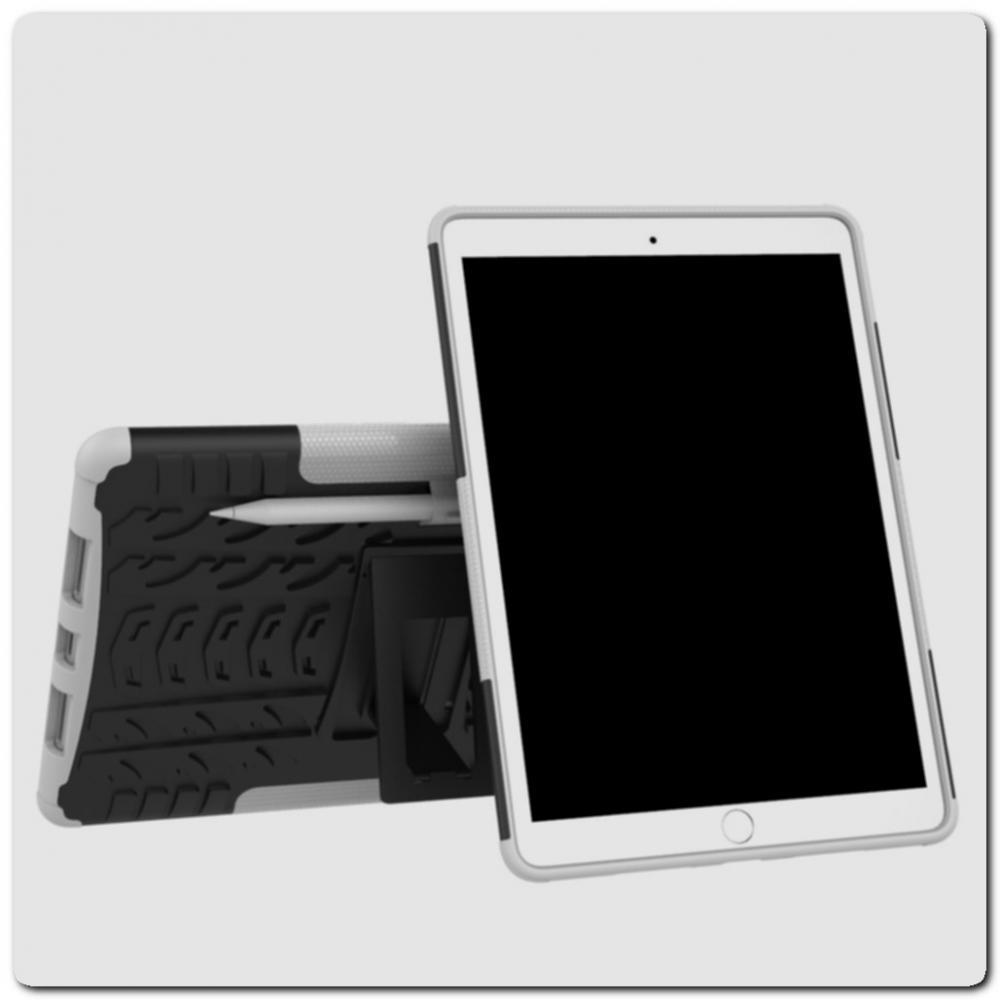 Противоударный Усиленный Ребристый Hybrid Tyre Защитный Чехол для iPad Air 2019 с Подставкой Белый