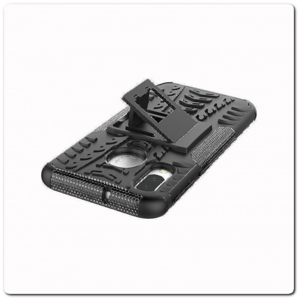Противоударный Усиленный Ребристый Hybrid Tyre Защитный Чехол для Samsung Galaxy A40 с Подставкой Черный