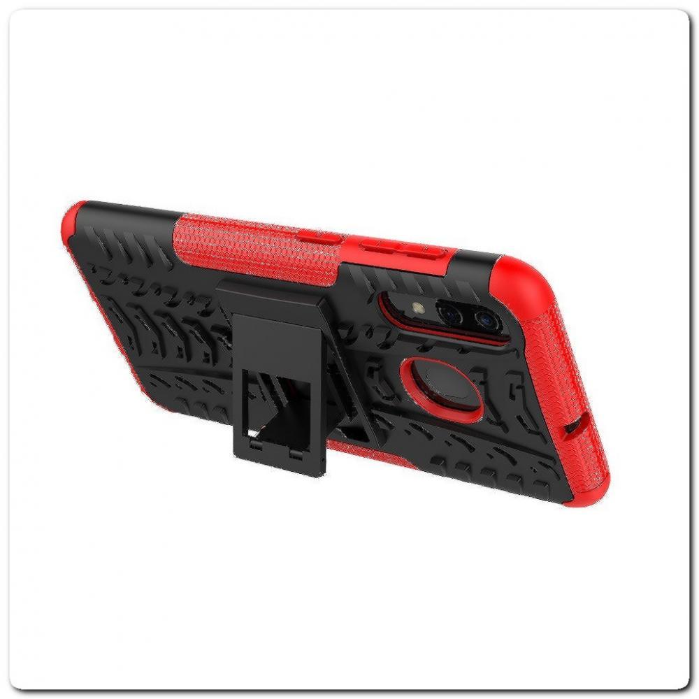 Противоударный Усиленный Ребристый Hybrid Tyre Защитный Чехол для Samsung Galaxy A50 / Galaxy A30 с Подставкой Красный