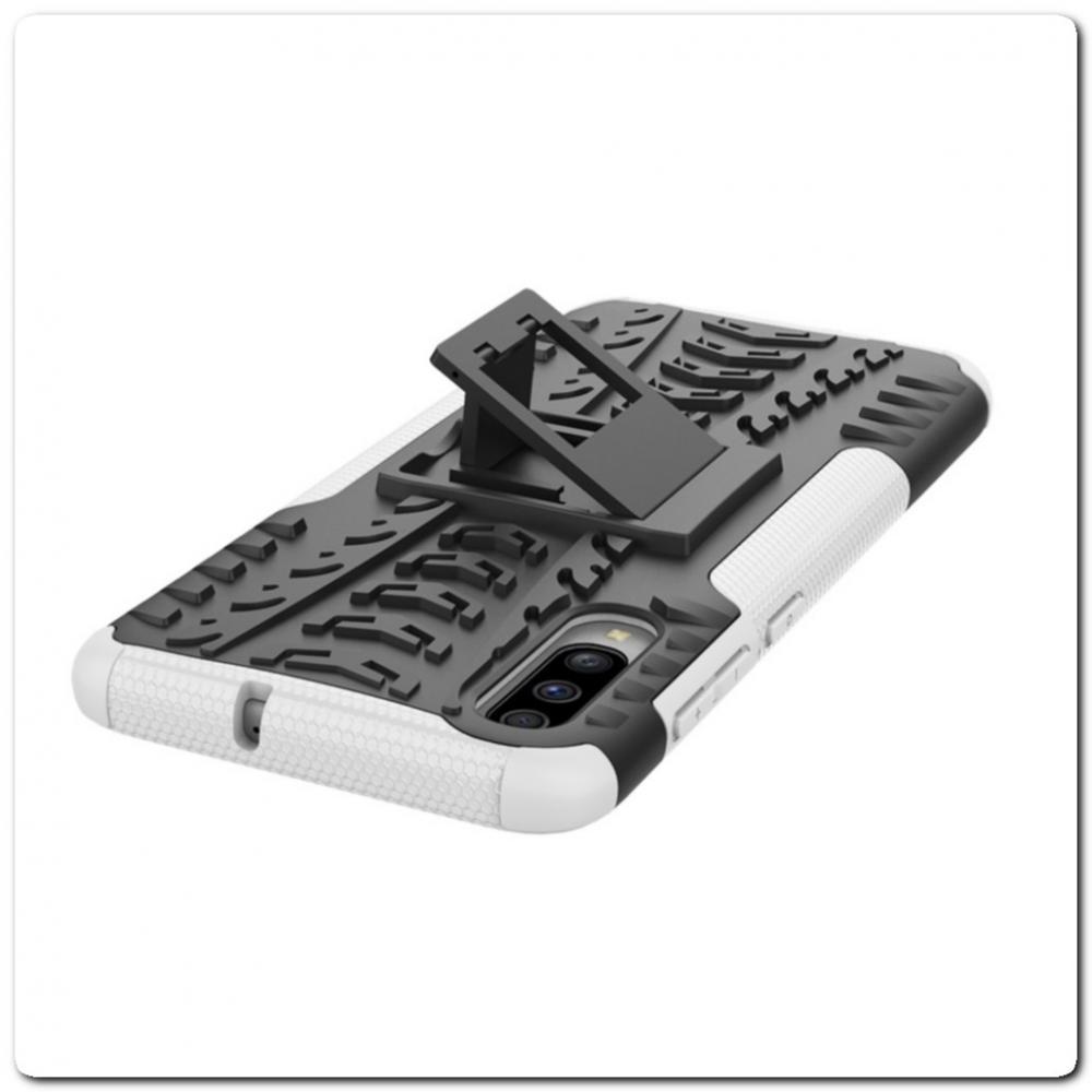 Противоударный Усиленный Ребристый Hybrid Tyre Защитный Чехол для Samsung Galaxy A70 с Подставкой Белый