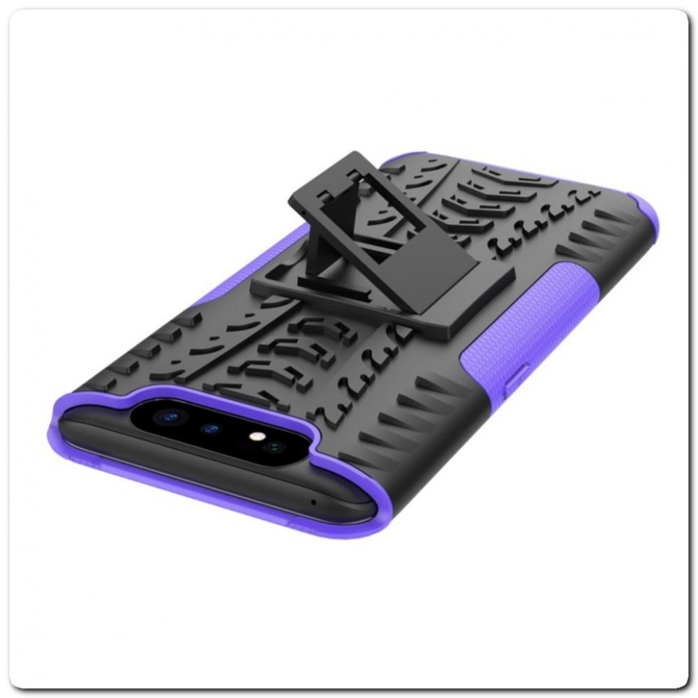 Противоударный Усиленный Ребристый Hybrid Tyre Защитный Чехол для Samsung Galaxy A80 с Подставкой Фиолетовый