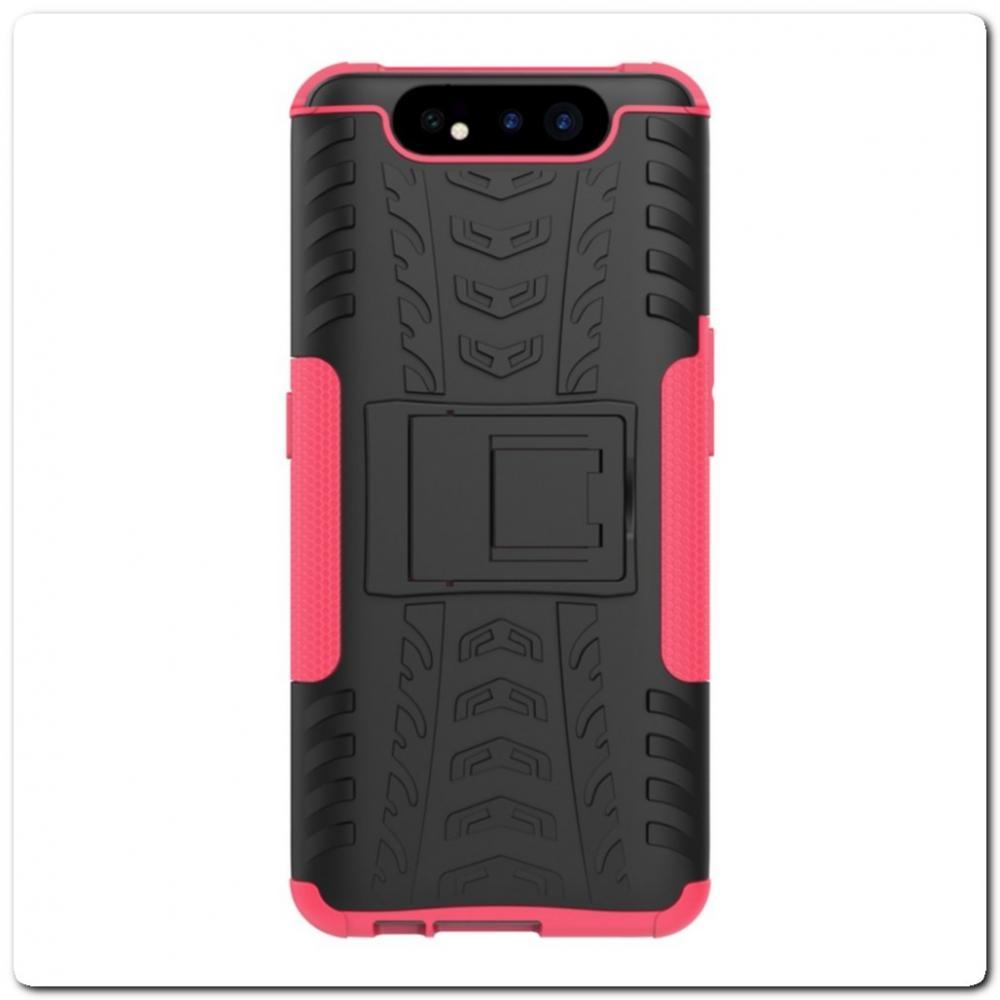 Противоударный Усиленный Ребристый Hybrid Tyre Защитный Чехол для Samsung Galaxy A80 с Подставкой Ярко-Розовый
