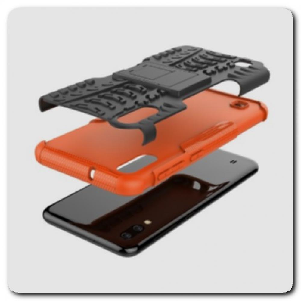 Противоударный Усиленный Ребристый Hybrid Tyre Защитный Чехол для Samsung Galaxy M10 / Galaxy A10 с Подставкой Оранжевый