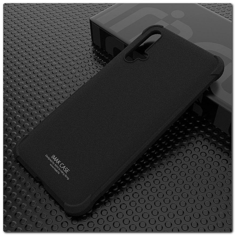 Силиконовый Чехол IMAK Airbag с Усиленными Увеличенными Углами для Huawei Honor 20 Черный